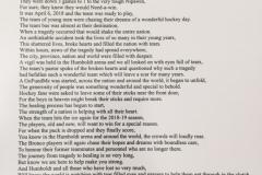 Framed Poem